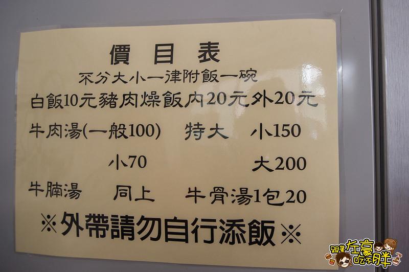 20161016-DSC_9150