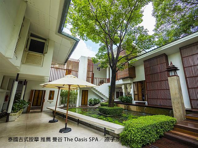 泰國古式按摩 推薦 曼谷 The Oasis SPA 49