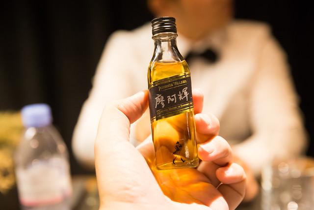 美酒 x 嗅覺 x 欣賞 – JOHNNIE WALKER EMBA 調和研究院 @3C 達人廖阿輝