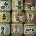En Kyoto by totilluc58