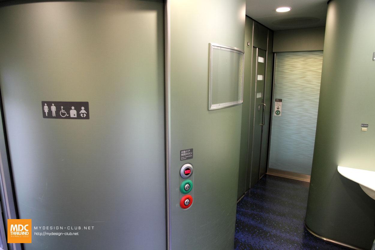 MDC-Japan2015-721
