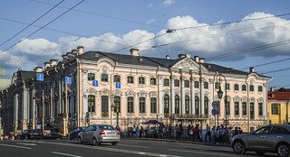 Image of Stroganov Palace near Saint Petersburg. stpetersburg russia saintpetersburg nevskyprospekt stroganovpalace