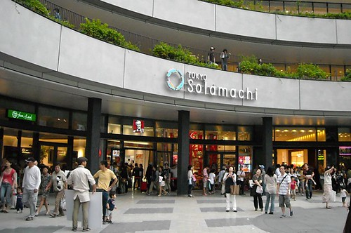 tokyo-soramachi