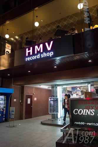 HMV record shop Shibuya