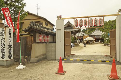 【写真】2014 行事 : 六地蔵巡り/2020-01-20/IMGP6899