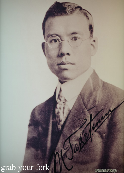 Masataka Taketsuru, founder of Nikka Whisky Distillery