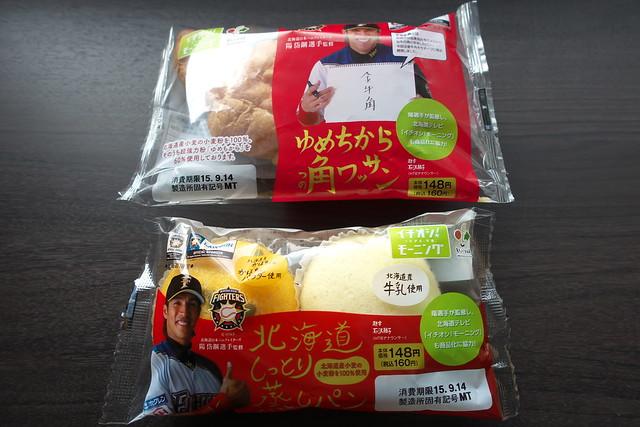 イチオシ!モーニングパン_01