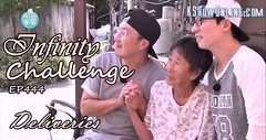 Infinity Challenge Ep.444