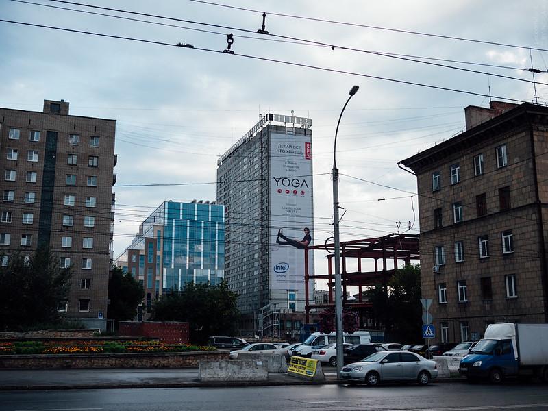 Ul. Cheluskintsev, Novosibirsk