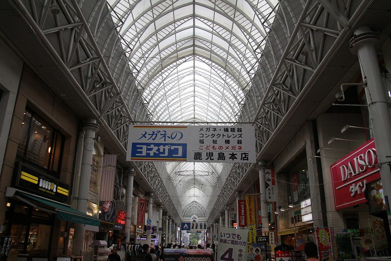 2015Kagoshima001