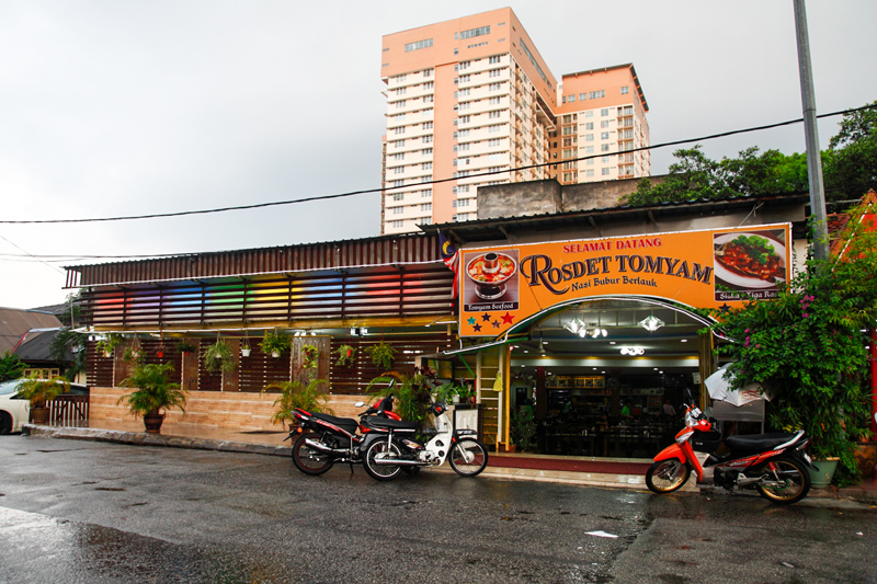 Rosdet-Tomyam-Malay-Restaurant-KL