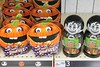 Mini Smarties Maynards Halloween Mix Wilko Halloween and Autumn Oakham Rutland by @oakhamuk