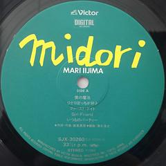 飯島真理:MIDORI(LABEL SIDE-A)
