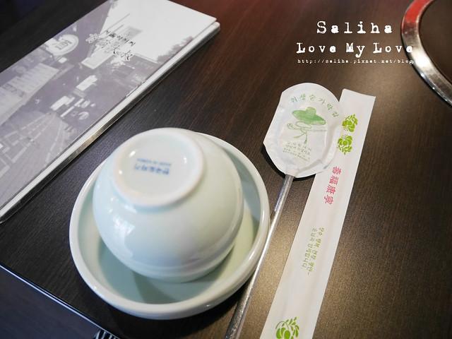 小碧潭捷運站美食餐廳首爾大叔 (1)