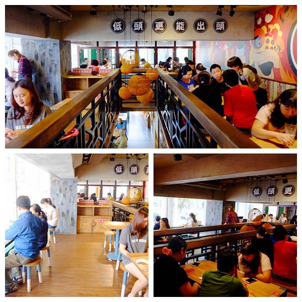 金福氣南洋食堂 (10)