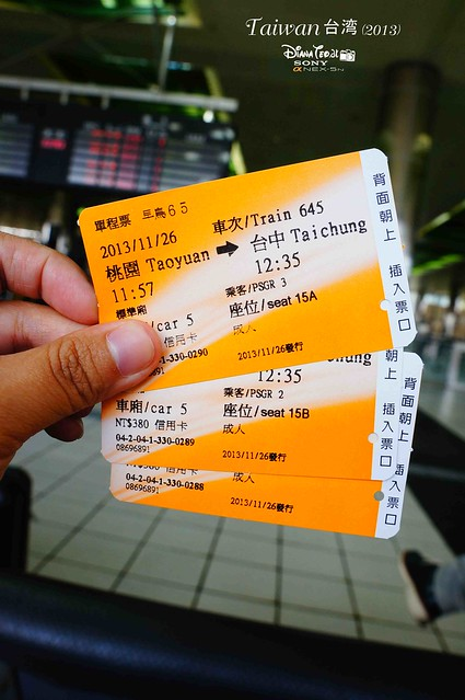 Day 1 - 04 Taiwan HSR Ticket Taoyuan - Taichung