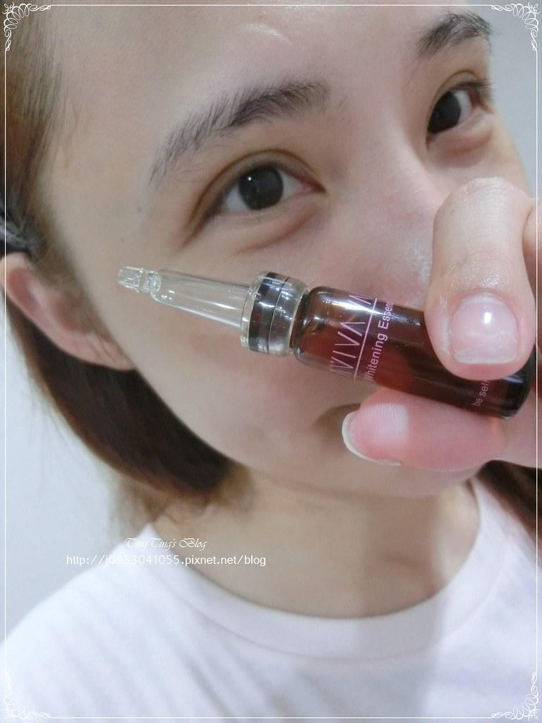 AVIVA美白安瓶 5ml (8)
