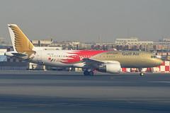 Dubai International Airport (DXB). 11-9-2015