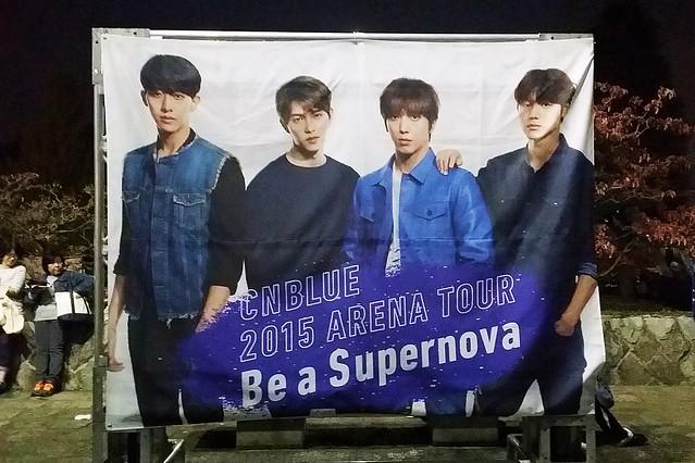 Supernova in Tokyo_02
