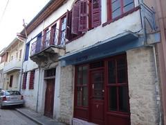 Ciudadela: calle. Ioannina.  Grecia