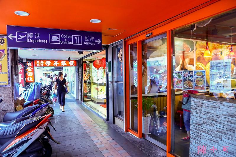 肥仔港式茶餐廳【新北市三重港飲餐廳】肥仔港式茶餐廳,三重好吃港式飲茶 (捷運菜寮站)