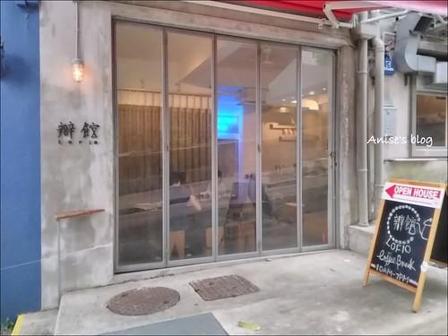 香港咖啡館_034