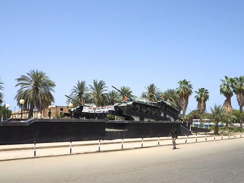 eritrea africa