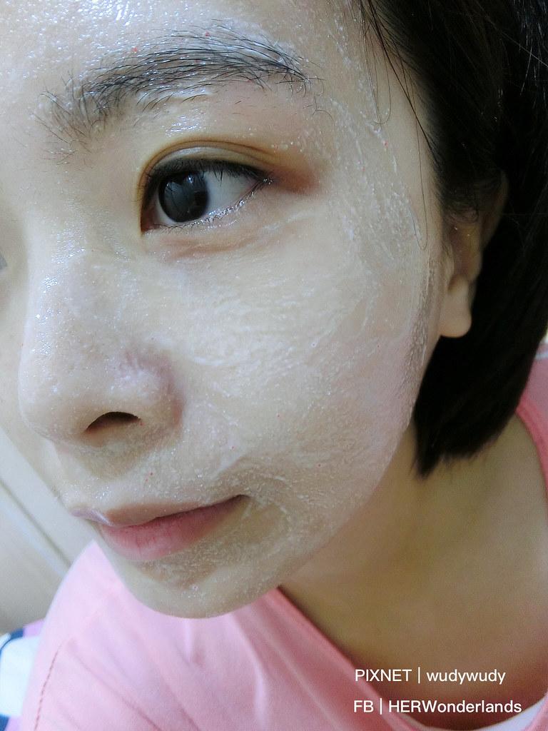 美娜圖塔紅石榴果籽臉部去角質