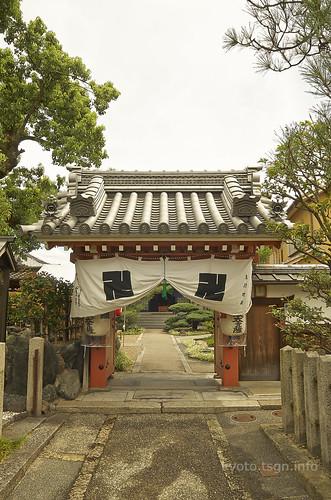【写真】2014 行事 : 六地蔵巡り/2020-01-20/IMGP6891