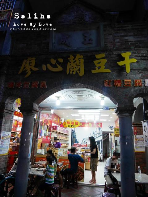 桃園景點大溪老街小吃豆干 (3)