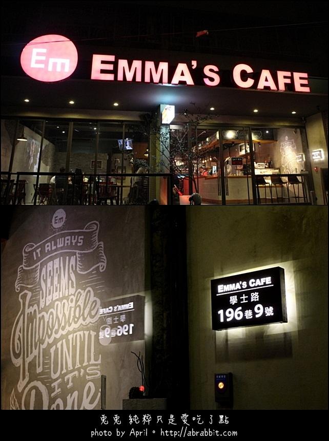 21517782714 9a26aa08bb o - 【熱血採訪】[台中]Emma's cafe–巷弄美食之夜晚小酌好去處,大推清炒義大利麵與燉飯@北區 中國醫