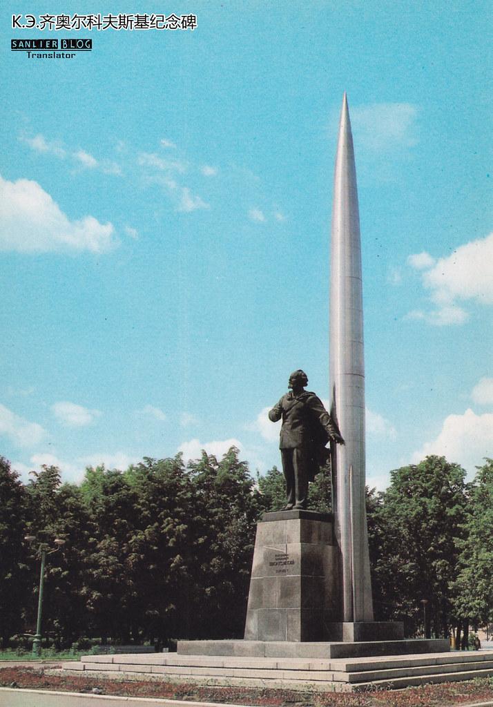 1970-1980年代卡卢加13