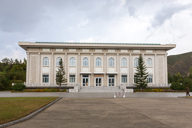 Museum Of The Revolutionary Activities Of Kim Jong-suk