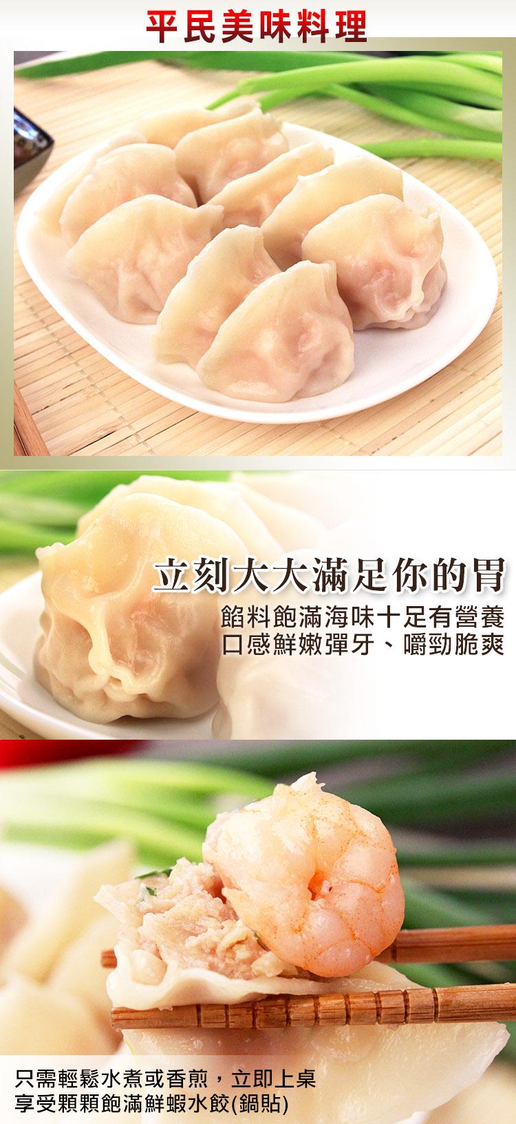 shrimpcabbage10