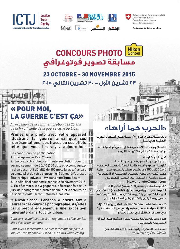 Concours photo : « Pour moi, la guerre c'est ça » (Beyrouth, Octobre-Novembre 2015)