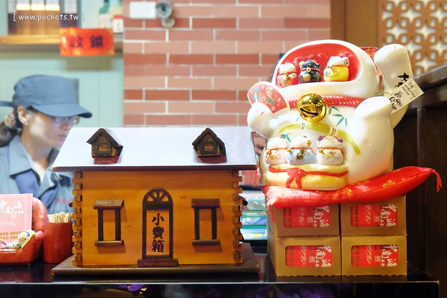 22650033134 63f775cb08 z - 【台中西屯】中南海茶餐廳。位於逢甲便當街內,前鼎泰豐廚藝總監坐鎮,份量大(已停業