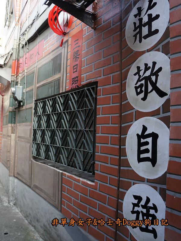 台中沙鹿美仁里彩繪巷25