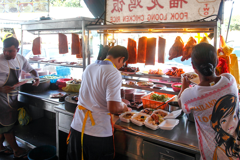 Fook Loong Chicken Rice Stall