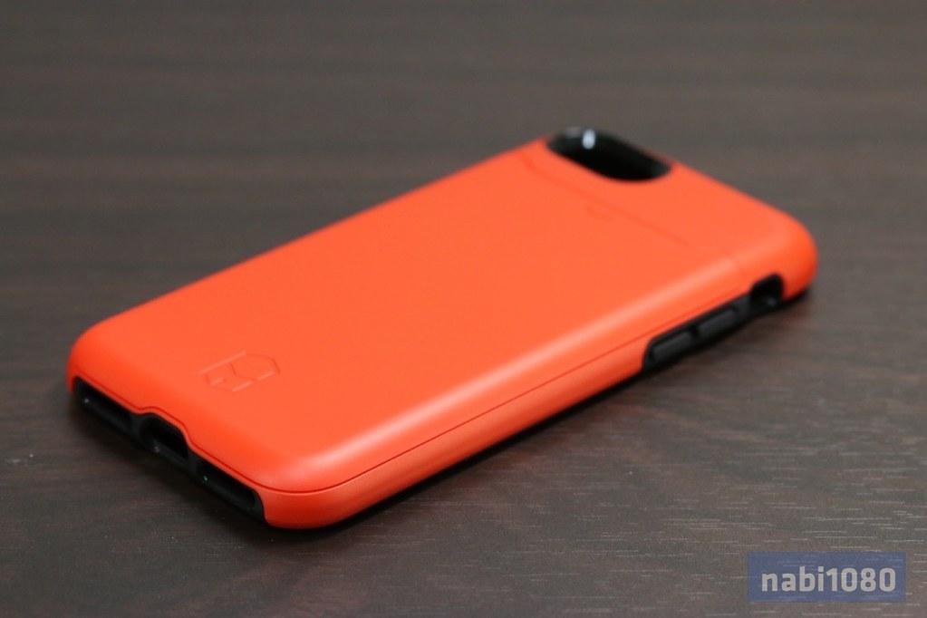 LEVEL Case iPhone 704