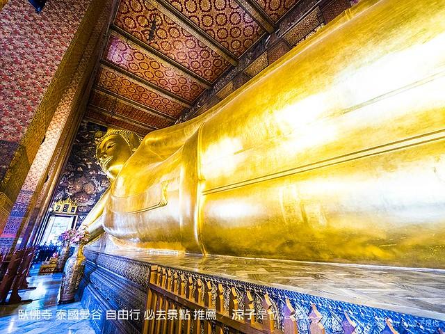 臥佛寺 泰國曼谷 自由行 必去景點 推薦 88
