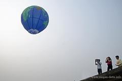 Globe Fanush, a creaation of Rajat Mullick