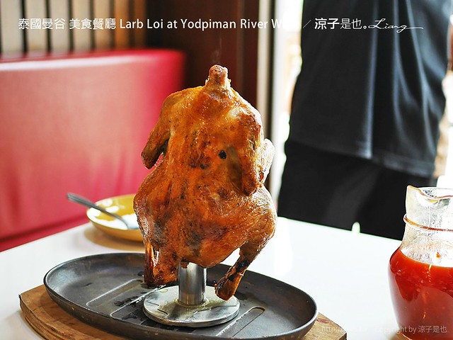 泰國曼谷 美食餐廳 Larb Loi at Yodpiman River Walk 8