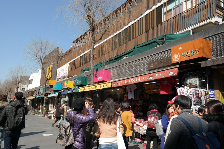 Nguyen, Anna; South Korea - Episode 3 (14)