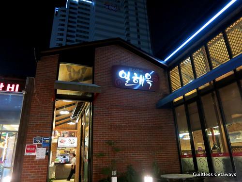 galbi-restaurant-busan.jpg