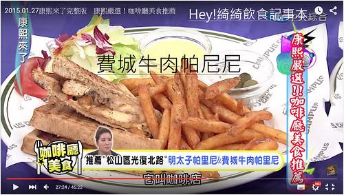 明太子雞肉_meitu_11