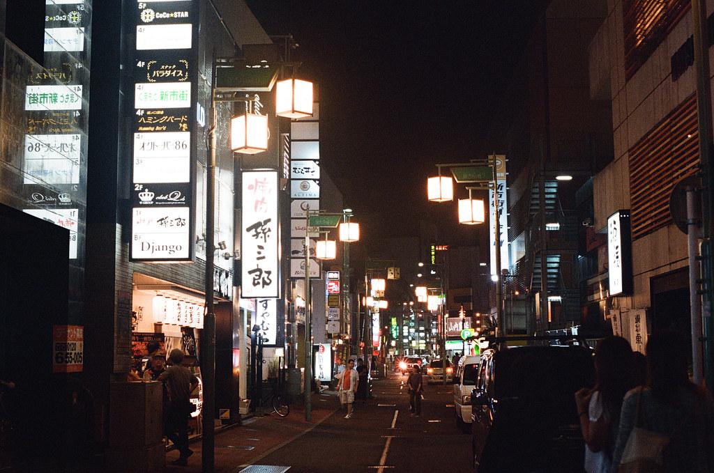 通町筋 熊本 Kumamoto 2015/09/05 吃飽後我就在這裡邊走邊逛邊拍。  Nikon FM2 / 50mm Kodak UltraMax ISO400 Photo by Toomore