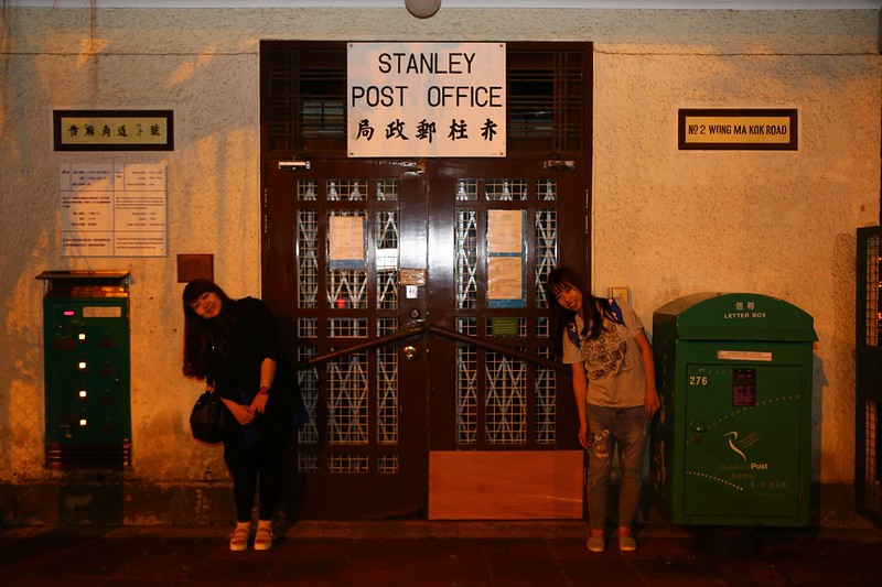 LostFile_【香港四天三夜旅遊】住宿新選擇,香港赤柱的「迷你公寓 Mini Studio」,還有中環迷你酒店及銅鑼灣迷你酒店JPG_12290880