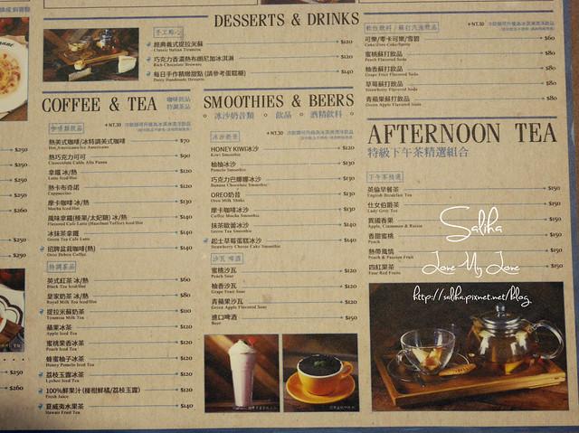東區披薩義大利麵美食餐廳forestrestaurant (6)