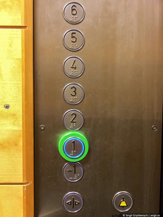 Swedish_elevator-8