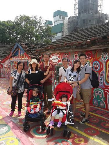 2旅遊景點自由行,台灣嬉遊記客製化行程任你搭--彩虹眷村 (2)